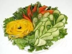 Овощная нарезка (Праздничное меню)