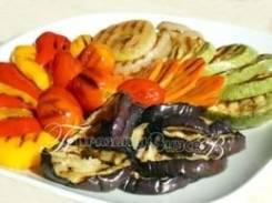 Овощи гриль (Праздничное меню)