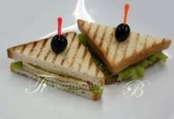 Сэндвич с ветчиной (4 шт.) (Праздничное меню)