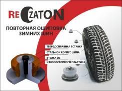 ReZaton - повторная ошиповка шин