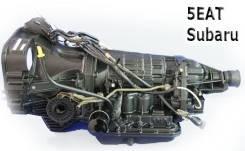 Автоматическая коробка переключения передач. Subaru