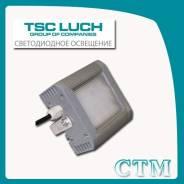 Светодиодный уличный светильник DSO14-2 CTM. Под заказ