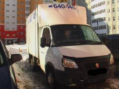 ГАЗ Газель. Продается газель бизнес тэрмобудка, 2 700 куб. см., 1 500 кг.