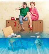 Поможем взыскать ущерб по затоплению квартиры