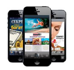Разработка и публикация мобильных приложений для бизнеса