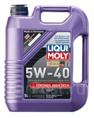 Liqui moly. Вязкость 5w40, синтетическое
