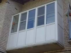 Пр - во и монтаж окон, остекление балконов, витражей и многое ещё !