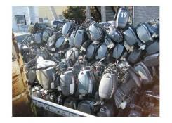 Купим нерабочие подвесные двигателя