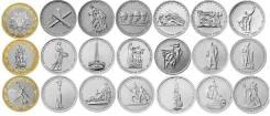 Набор 70 ЛЕТ Победы в ВОВ 21 монета. Возможен обмен