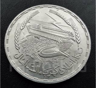 1 фунт.1968г. Египет. Асуанская ГЭС. Серебро. UNC.