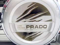 Наклейки (оракал, винил) на Колпак-Чехол Запаски LAND Cruiser Prado