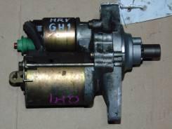 Стартер. Honda HR-V, GH1 Двигатель D16A