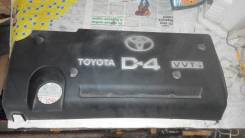 Крышка двигателя. Toyota Avensis, AZT220L, AZT250W, AZT250 Двигатель 1AZFSE