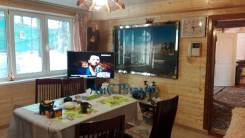 Сдам дом на Змеинке, во Владивостоке. От агентства недвижимости (посредник)