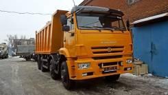 Камаз 65201. -6012-43, 8 001 куб. см., 25 000 кг.