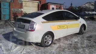Водитель такси. Требуются водители на приус. ИП Мариенко. Владивосток