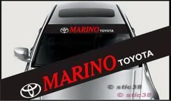 Наклейка. Toyota Sprinter Marino