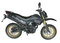 Cronus Enduro Sport. 200 куб. см., исправен, без птс, без пробега. Под заказ