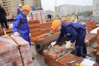 Бригады строителей. Бригада рабочих + Русские подсобные рабочие