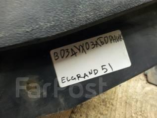 Воздухозаборник. Nissan Elgrand, ME51, E51, MNE51, NE51