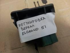 Кнопка управления зеркалами. Nissan Elgrand, ME51, E51, MNE51, NE51