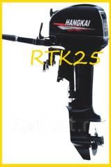 Hangkai. 9,90л.с., 2-тактный, бензиновый, нога S (381 мм), Год: 2017 год