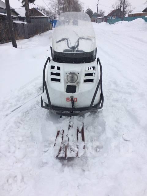 родителями купить сломанный снегоход с документами наливка имеет насыщенный