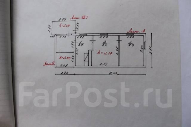 Земельный участок с домом на Проспекте Красоты. 661 кв.м., собственность, электричество, от частного лица (собственник)