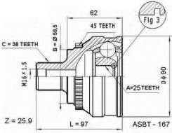 Шрус наружный AUDI 100 80 c ABS QH QVJ691