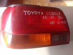Стоп-сигнал. Toyota Corolla, AE111, AE110, CE114, CE110, CE121