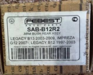 Сайлентблок. Subaru: XV, Forester, Impreza, Legacy, BRZ, Exiga Двигатели: EJ20A, EJ20E, EJ205, EJ204, EJ255, EJ16A, EJ154, EJ203, EJ257, EJ20X, EJ207...