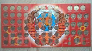Продам альбом юбилейных и памятных монет СССР 1965-1991 гг. Под заказ