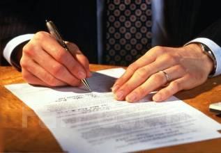 Юридическое сопровождение сделок купли-продажи. Срочный выкуп квартир!