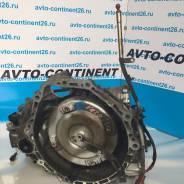 Автоматическая коробка переключения передач. Nissan Maxima, A32 Двигатель VQ20DE