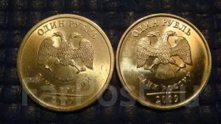 2009 1 рубль спмд + ммд не магнит в штемпельном блеске