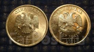 2009 1 рубль спмд + ммд магнит в штемпельном блеске