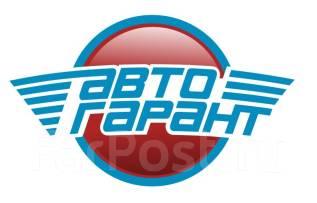 Автострахование ОСАГО (Любой регион), Договор купли-продажи, Техосмотр.