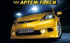 Артем-такси