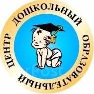 Уборщик. ИП Малахова ОВ. Ул. Арсеньева