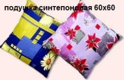 Подушка синтепоновая для рабочих 170 руб.