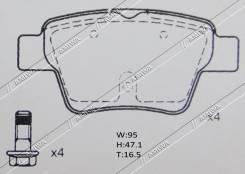 Колодка тормозная дисковая. Peugeot 307, 3H Citroen C4
