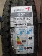 Kumho Radial 857. Летние, 2012 год, без износа, 4 шт