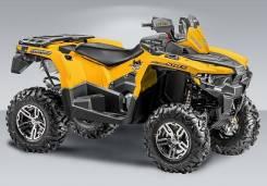 Stels ATV 800G Guepard ST. исправен, есть птс, без пробега. Под заказ
