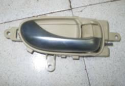 Ручка двери внутренняя. Nissan Teana, J32R, J32