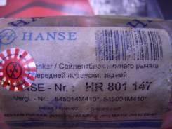 Саленблоки рычагов Nissan Sanny FB 15 QJ 15. Nissan Sunny, FB15