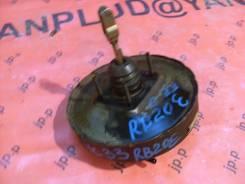 Вакуумный усилитель тормозов. Nissan Laurel, GC34, HC34, GNC34, SC34, GCC34 Двигатели: RB25DET, RB20DE, RB25DE, RD28, RB20E