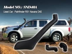 Шноркель. Nissan Navara, D40 Nissan Pathfinder, R51