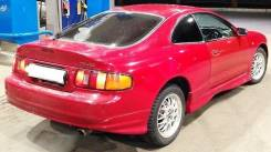 Клык бампера. Toyota Celica, ST202, ST203, ST204, AT200, ST202C, ST205