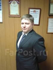Руководитель юридического отдела. Высшее образование по специальности, опыт работы 10 лет