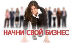 Дополнительный заработок удаленно (без опыта)